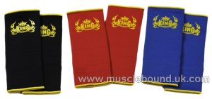 Top King Ankle Guard Supports - Choice of Colours [TKANG-01][