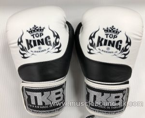 new topking adults gloves black/white