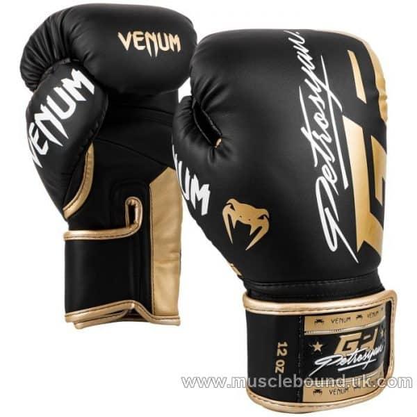 VENUM PETROSYAN SHINGUARDS - BLACK/GOLD